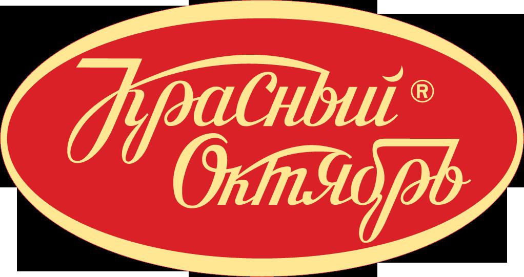 Холдинговая компания «ГУТА» предоставит 50 кондитерских наборов фабрики «Красный Октябрь» победителям Всероссийской акции «Дети Войны».