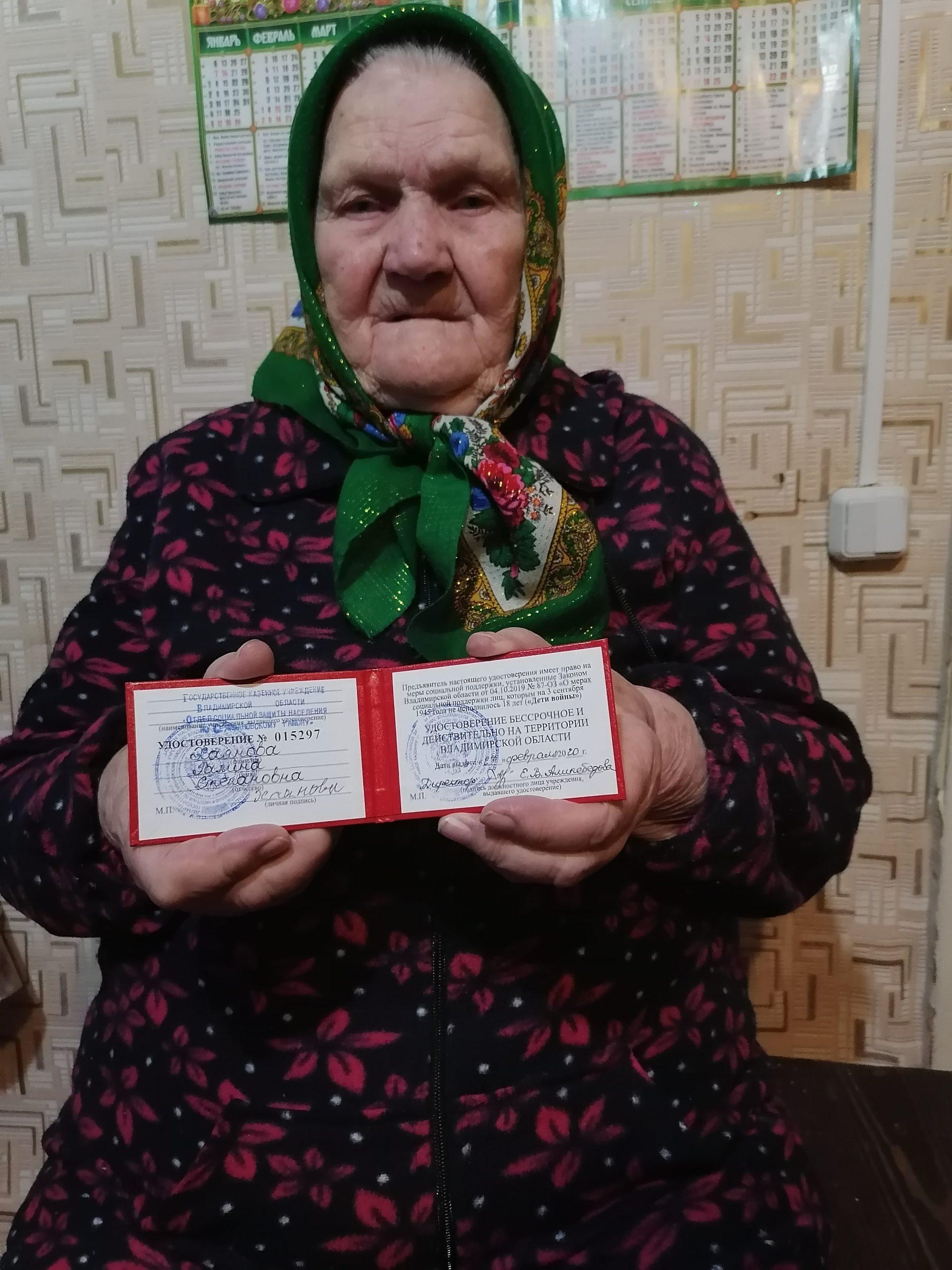 Хаянова Галина Степановна