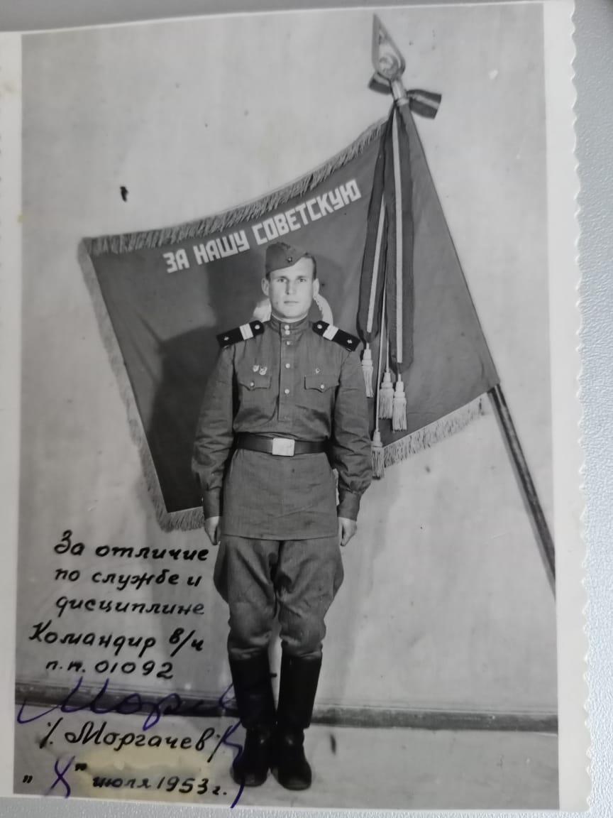 Михалев Валентин Андреевич